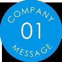 COMPANY 01 MESSAGE