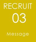 COMPANY 03 Message